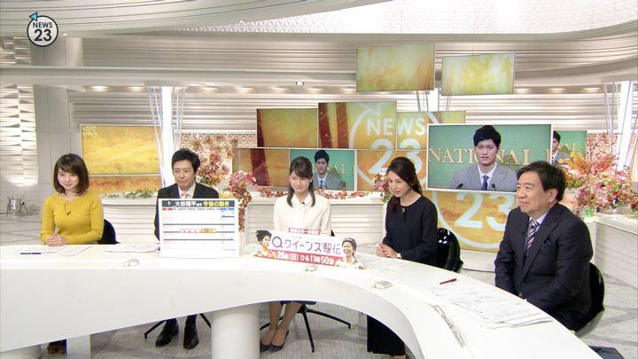 2017年11月22日皆川玲奈の画像13枚目