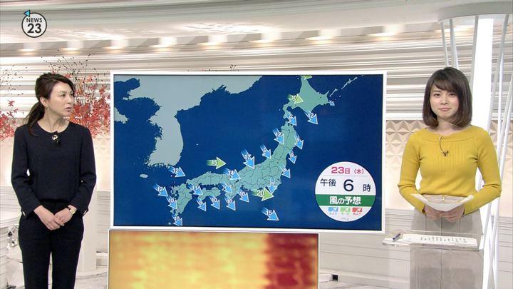 2017年11月22日皆川玲奈の画像16枚目