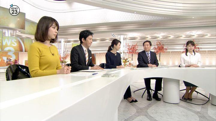 2017年11月22日皆川玲奈の画像18枚目