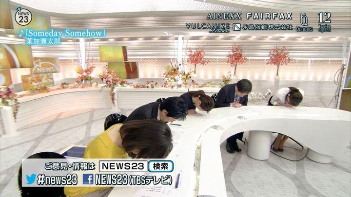 2017年11月22日皆川玲奈の画像19枚目