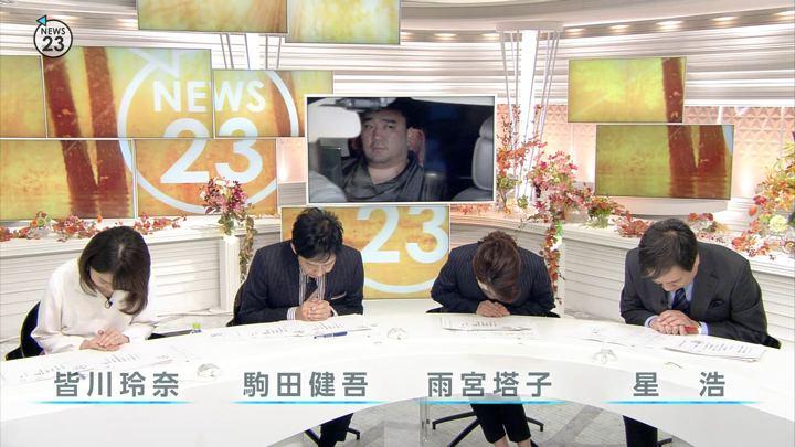 2017年11月23日皆川玲奈の画像02枚目