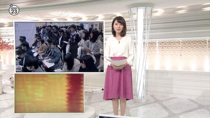 2017年11月23日皆川玲奈の画像05枚目