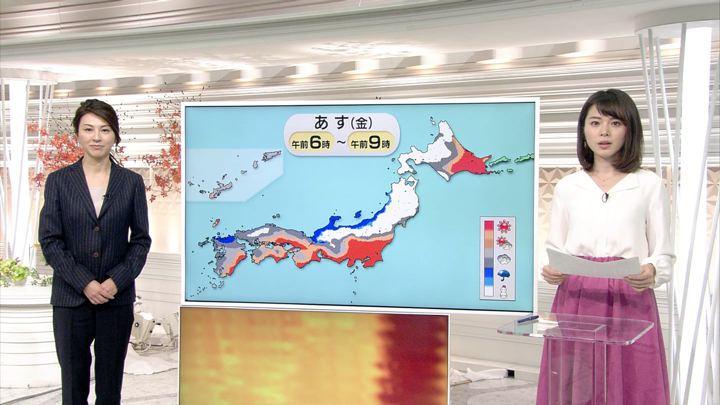 2017年11月23日皆川玲奈の画像07枚目