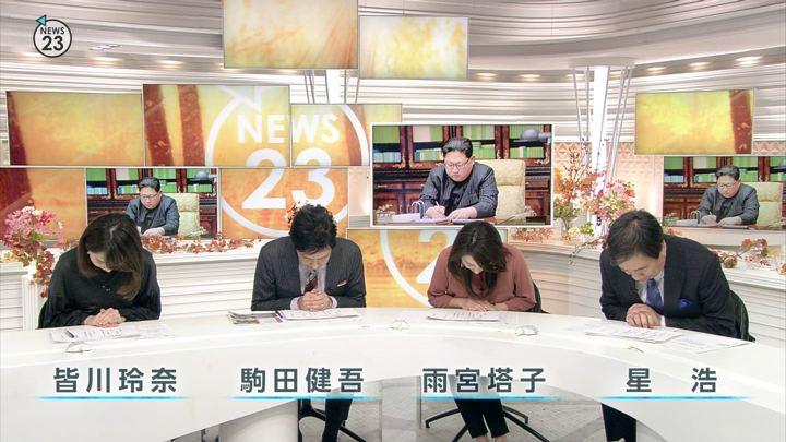 2017年11月29日皆川玲奈の画像02枚目