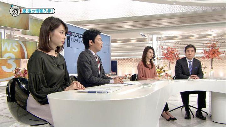 2017年11月29日皆川玲奈の画像06枚目