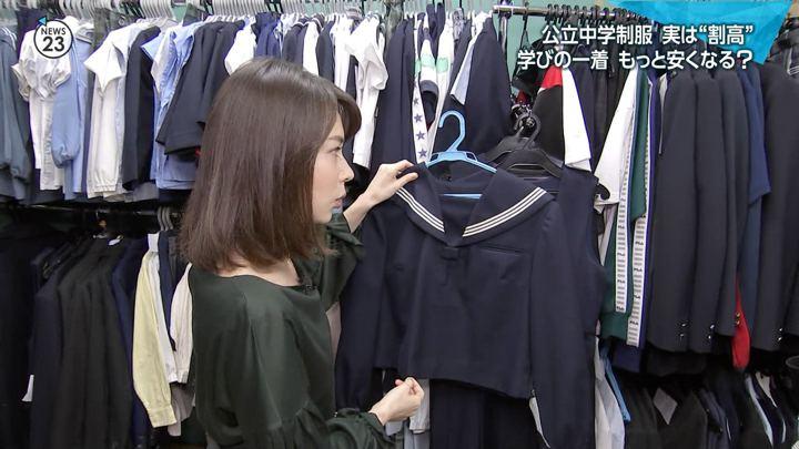 2017年11月29日皆川玲奈の画像14枚目