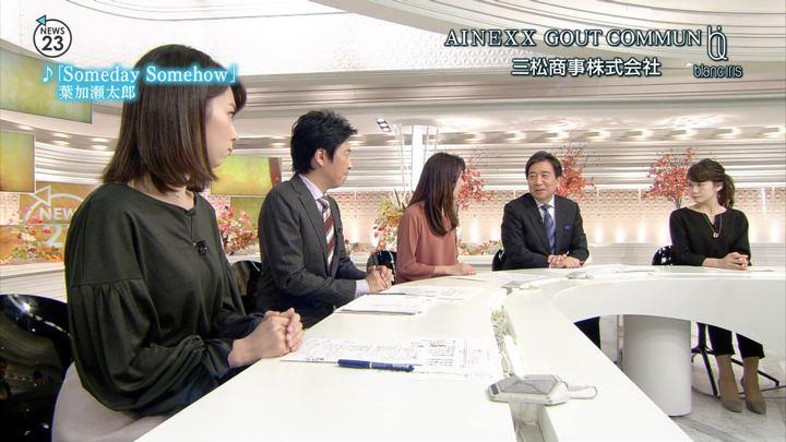 2017年11月29日皆川玲奈の画像21枚目