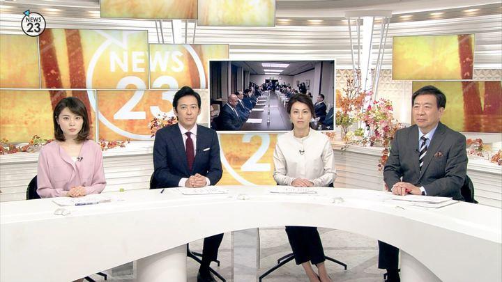 2017年11月30日皆川玲奈の画像01枚目