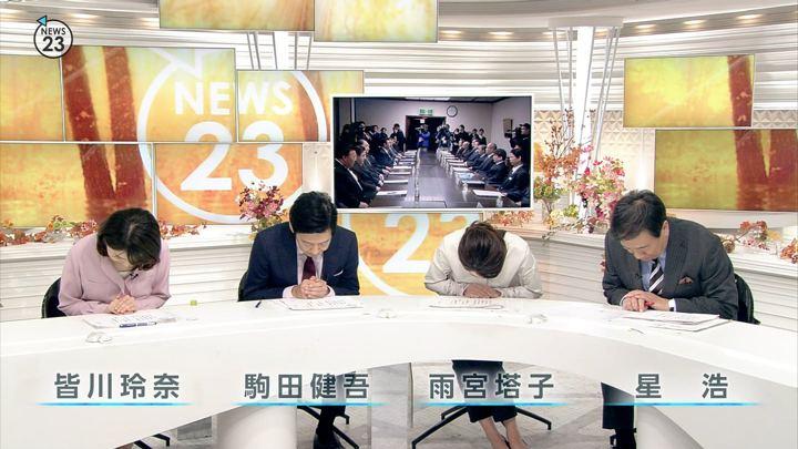 2017年11月30日皆川玲奈の画像02枚目