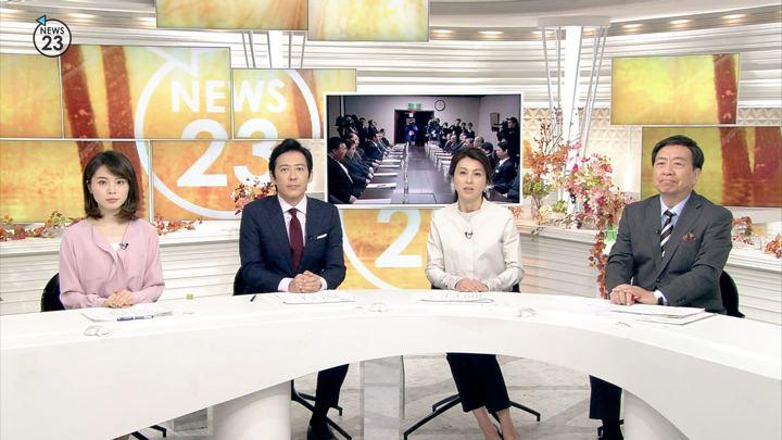 2017年11月30日皆川玲奈の画像03枚目
