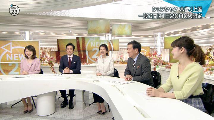 2017年11月30日皆川玲奈の画像11枚目