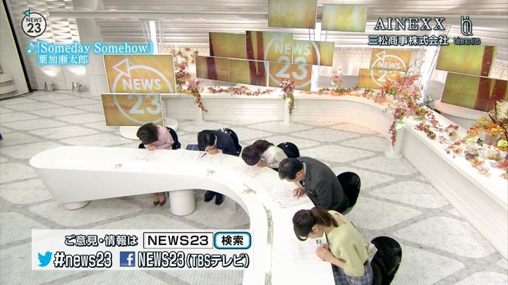 2017年11月30日皆川玲奈の画像12枚目
