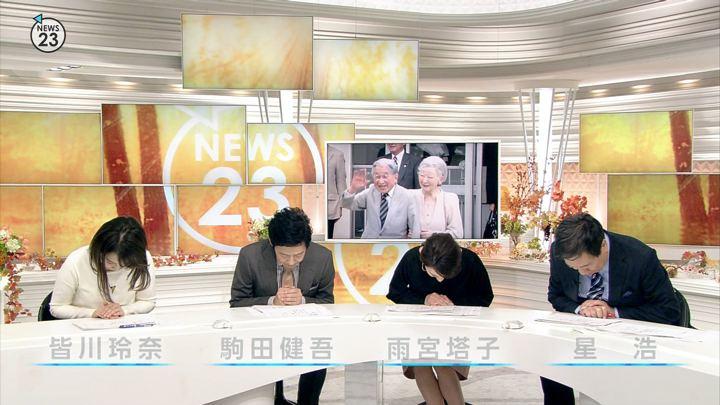 2017年12月01日皆川玲奈の画像02枚目