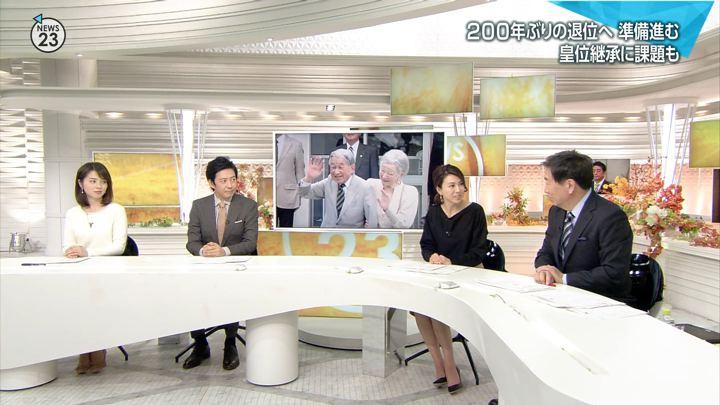 2017年12月01日皆川玲奈の画像05枚目