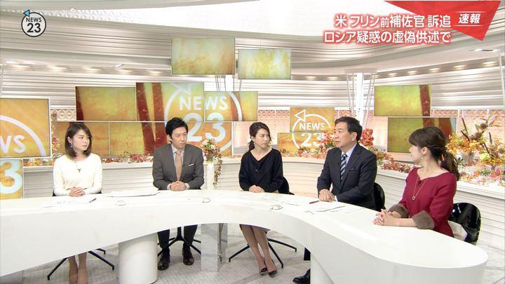 2017年12月01日皆川玲奈の画像11枚目