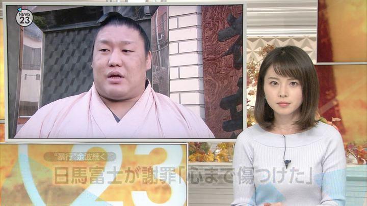 2017年12月04日皆川玲奈の画像04枚目
