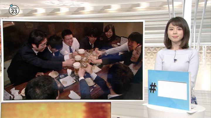 2017年12月04日皆川玲奈の画像09枚目