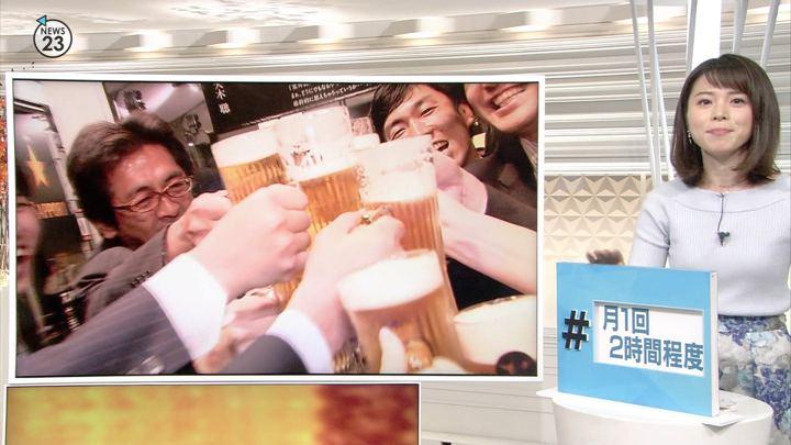 2017年12月04日皆川玲奈の画像11枚目