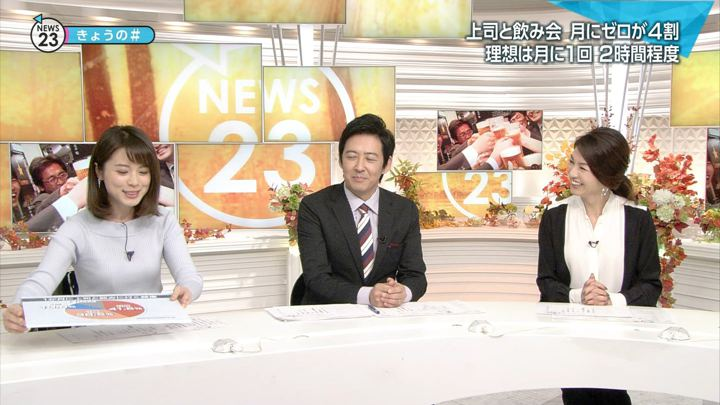2017年12月04日皆川玲奈の画像14枚目