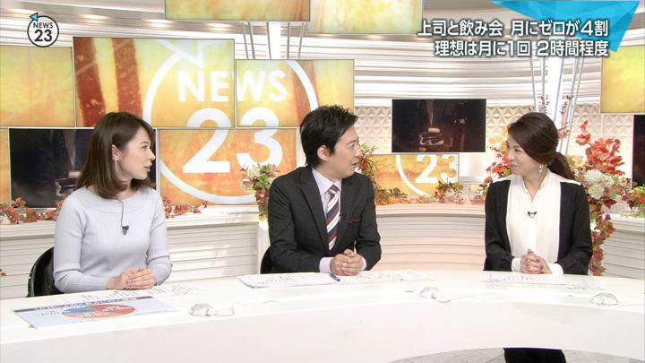 2017年12月04日皆川玲奈の画像15枚目