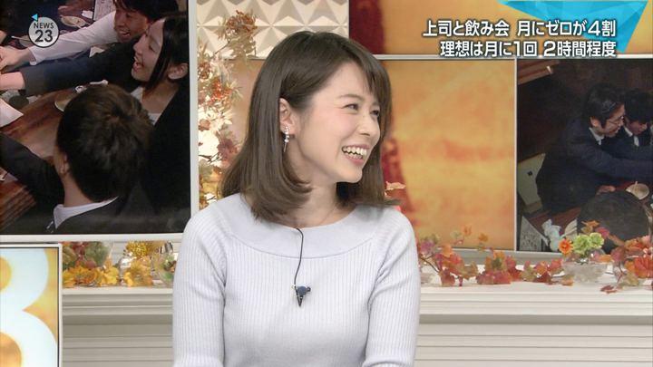 2017年12月04日皆川玲奈の画像16枚目