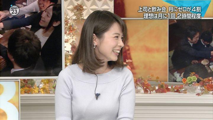 2017年12月04日皆川玲奈の画像17枚目