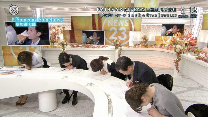 2017年12月04日皆川玲奈の画像19枚目