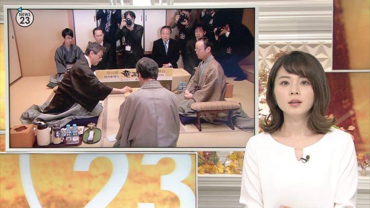 2017年12月05日皆川玲奈の画像04枚目