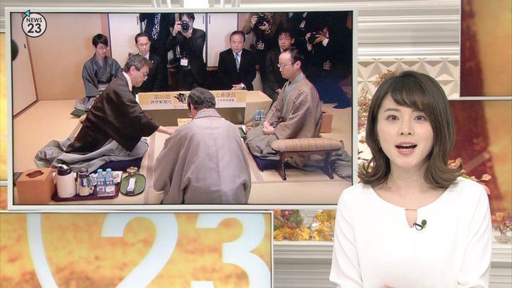 2017年12月05日皆川玲奈の画像05枚目
