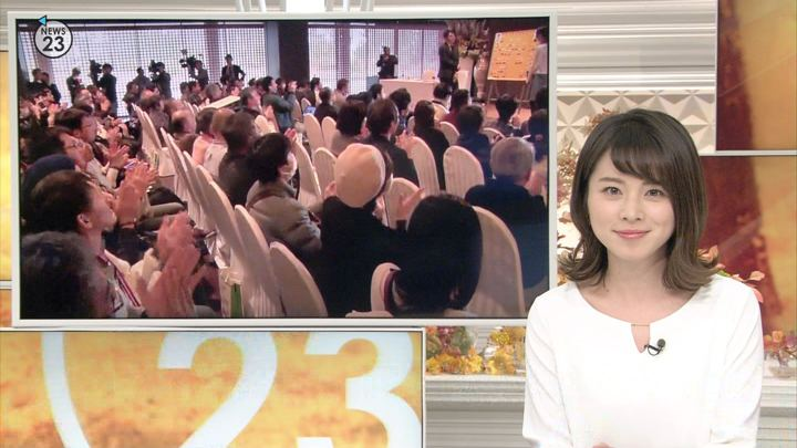 2017年12月05日皆川玲奈の画像06枚目