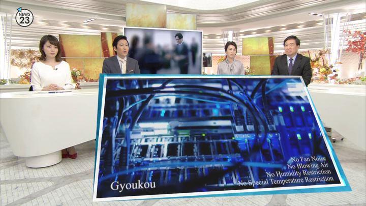 2017年12月05日皆川玲奈の画像07枚目
