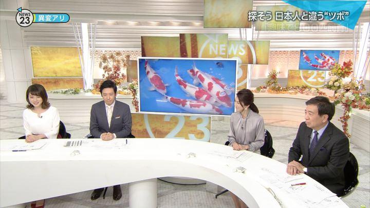 2017年12月05日皆川玲奈の画像10枚目