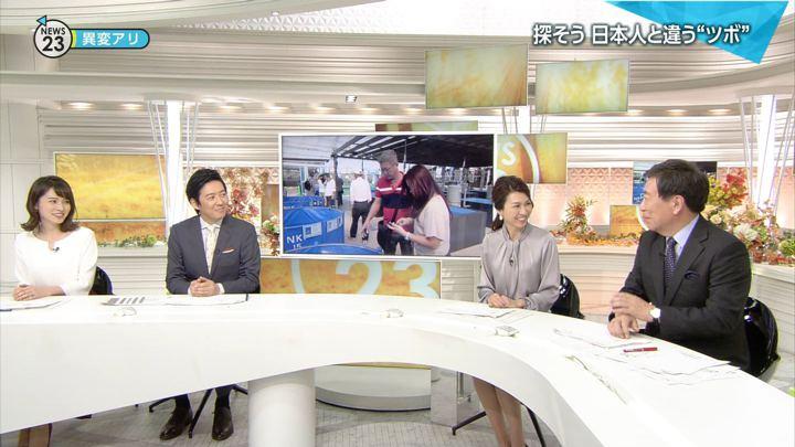 2017年12月05日皆川玲奈の画像11枚目