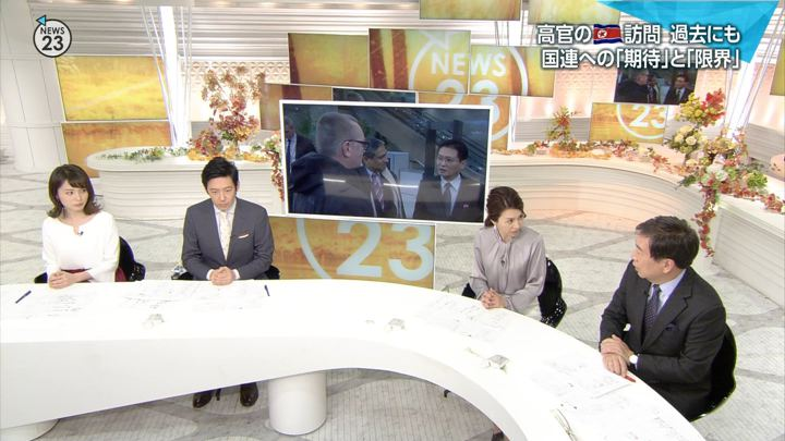 2017年12月05日皆川玲奈の画像13枚目