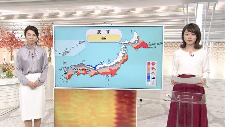 2017年12月05日皆川玲奈の画像14枚目