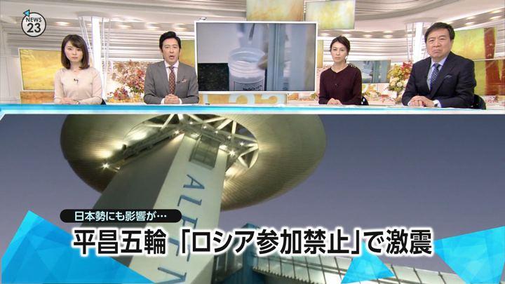 2017年12月06日皆川玲奈の画像05枚目