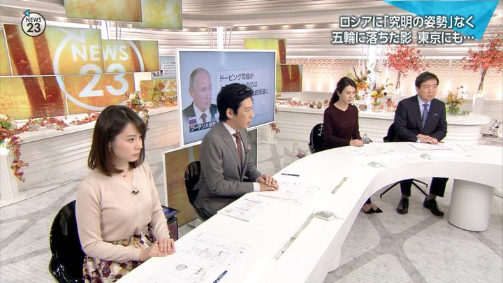2017年12月06日皆川玲奈の画像06枚目