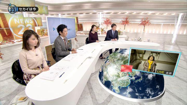 2017年12月06日皆川玲奈の画像07枚目