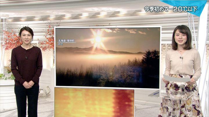 2017年12月06日皆川玲奈の画像09枚目