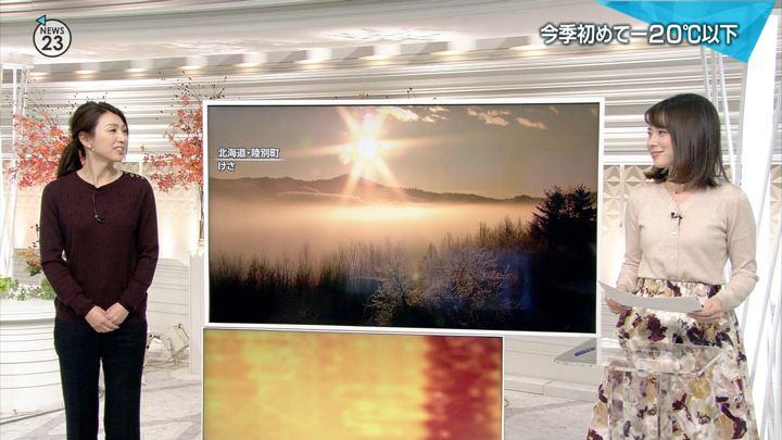 2017年12月06日皆川玲奈の画像10枚目