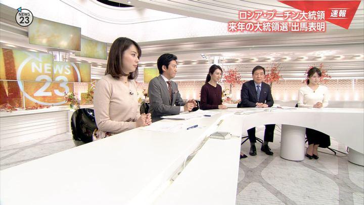 2017年12月06日皆川玲奈の画像12枚目