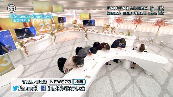 2017年12月06日皆川玲奈の画像13枚目
