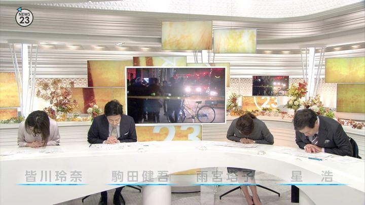 2017年12月07日皆川玲奈の画像02枚目