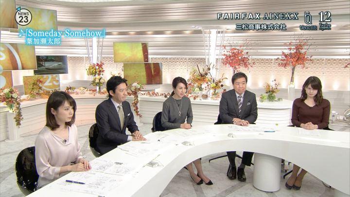 2017年12月07日皆川玲奈の画像13枚目