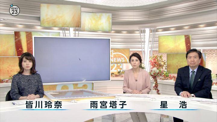 2017年12月13日皆川玲奈の画像01枚目