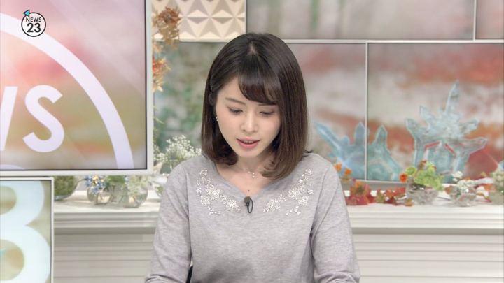 2017年12月19日皆川玲奈の画像18枚目