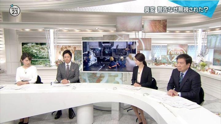 2017年12月20日皆川玲奈の画像03枚目