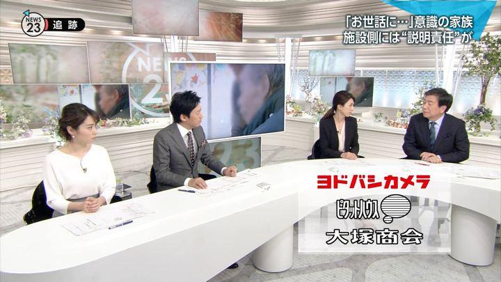 2017年12月20日皆川玲奈の画像06枚目