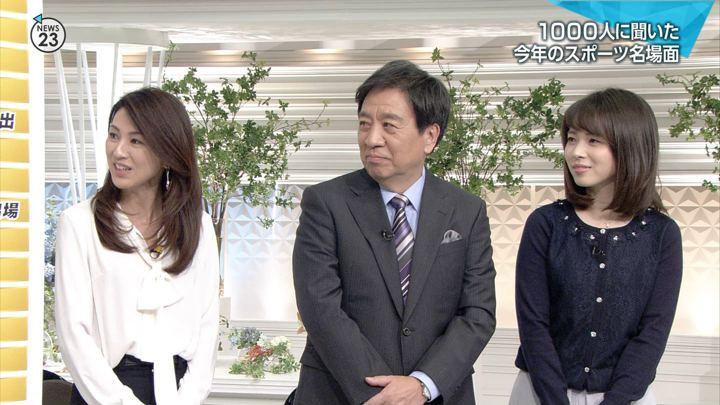 2017年12月21日皆川玲奈の画像05枚目