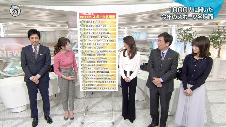 2017年12月21日皆川玲奈の画像06枚目
